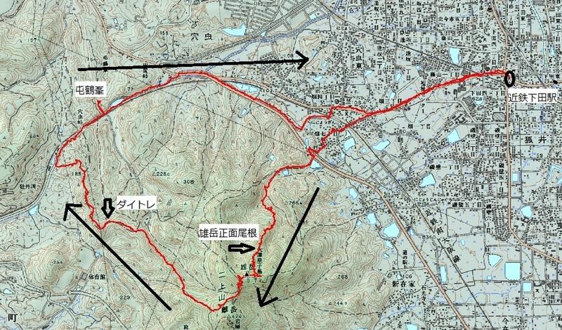 2019-02-11 二上山〜屯鶴峰.jpg