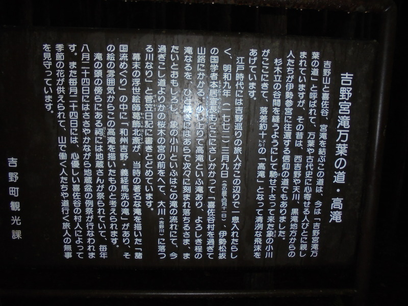 DSC01945.JPG